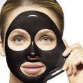 بهترین روش استفاده از ماسک سیاه (بلک ماسک) - (بخش دوم)